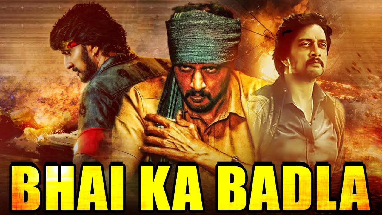 Download Bhai Ka Badla Full South Indian Movie Hindi Dubbed | Sudeep Movies In Hindi Dubbed Full