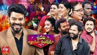 Sridevi Drama Company | 9th May 2021 | Full Episode | Sudheer,Hyper Aadi,Immanuel | ETV Telugu