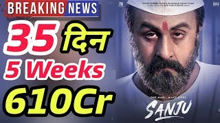 Sanju 35th Day 5Weeks Total Worldwide Collection | Sanju Box Office Collection Till Now