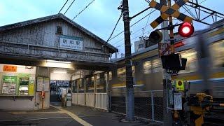 近郊寸景 昭和の駅 神奈川県川崎市