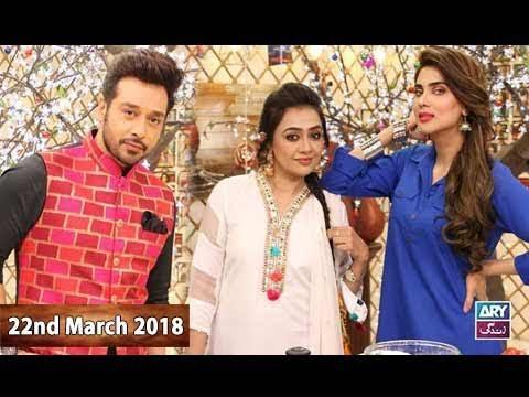 Salam Zindagi With Faysal Qureshi  - 22nd March 2018 - ARY Zindagi