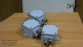 Коробка соединительная КСЛ 3-14-1 (КСРЛ 3-14-1) купить. Видео обзор