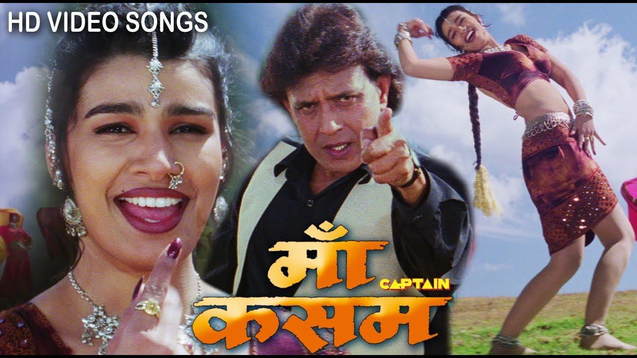 Download माँ कसम मूवी आल HD विडियो सोंग्स - Mithun Chakraborty, Pinky Chinoy, Gulshan Grover