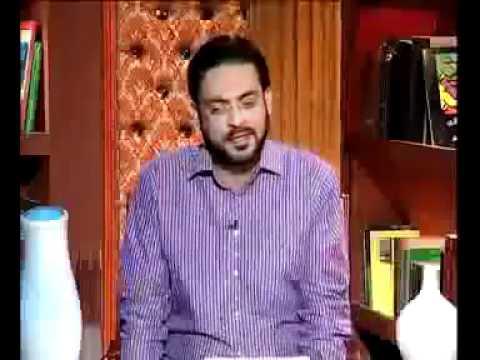 Asar E Qayamat Episode 19 Part 02.flv