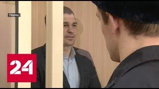 Обидчика Dj Smash отпустили под залог - Россия 24