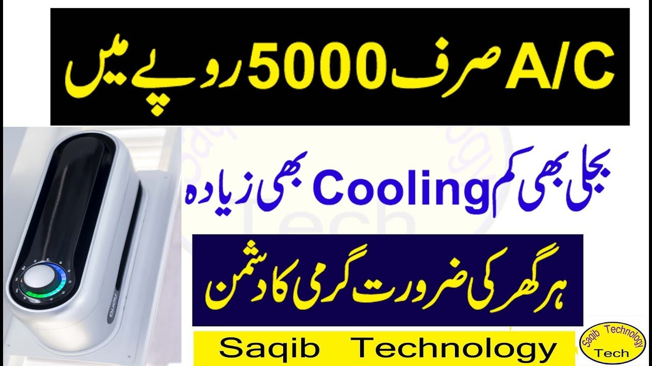 A C Price Just 5000 Thousand Rupees Energy Saver A C