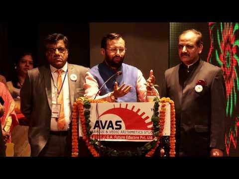 HRM Prakash Javadekar addresses National Maths Day Programme
