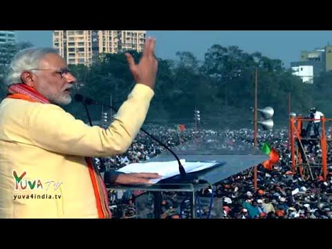 गाना : इस बार बीजेपी सरकार चाहिए