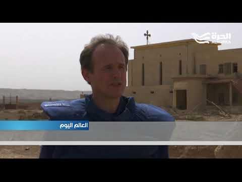 إسرائيل: بدء إزالة ثلاثة آلاف لغم مزروعة حول -قصر اليهود- القريب من أريحا