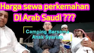 Winter desert camping with Students College Of Sharia batch 3 (2)