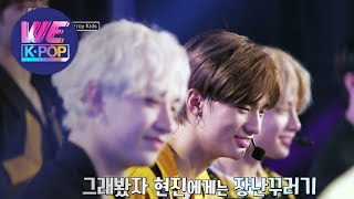 Download We K-Pop | ep.1 Stray Kids full [2019.07.12]