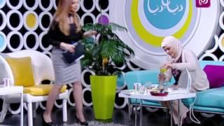 سميرة الكيلاني - استخدام الملح في التنظيف