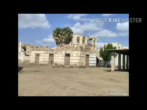 Eritrea 2017  ( Massawa : Grand Dahlak Hotel & Massawa port ) & Asmara City