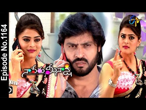 Naa Peru Meenakshi | 5th December 2018 | Full Episode No 1164 | ETV Telugu