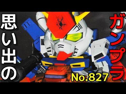 827 GジェネNo.12  ZZガンダム&メガライダー   『SDガンダムGジェネレーション』