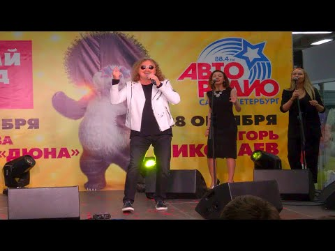 Игорь Николаев 28.10.18 ТРК Континент