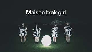 Maison book girl - snow irony