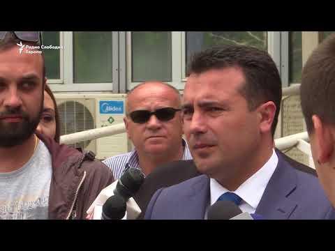 Заев: Република Илинденска Македонија е достоинствено решение