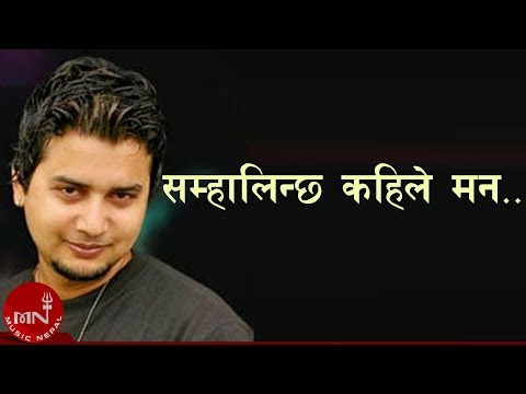 Samhalincha Kahile Man | Sugam Pokhrel | Superhit Nepali Song | Nepali Pop Song