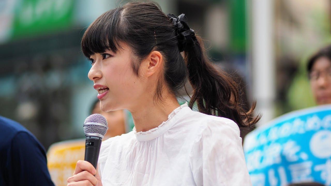 子_市民連合菱山南帆子さんスピーチみんなのための政治を