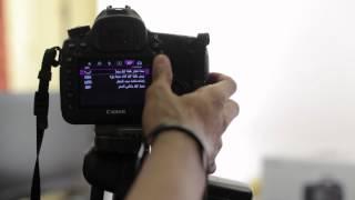 مراجعة Canon 5D Mark III