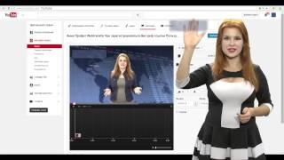 Анна Профит  Webtransfer  Как добавить ссылку на видео в YouTube(, 2014-10-30T16:03:09.000Z)