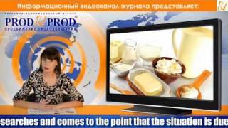 Рынок сливочного масла и спредов(, 2011-09-26T09:47:01.000Z)
