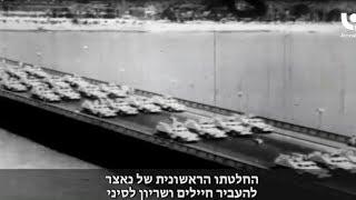 היסטוריית מלחמת ששת הימים: פרק 2 - רוחות מלחמה