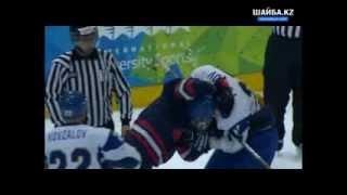 Gehrett Sargis vs. Georgiy Petrov fight