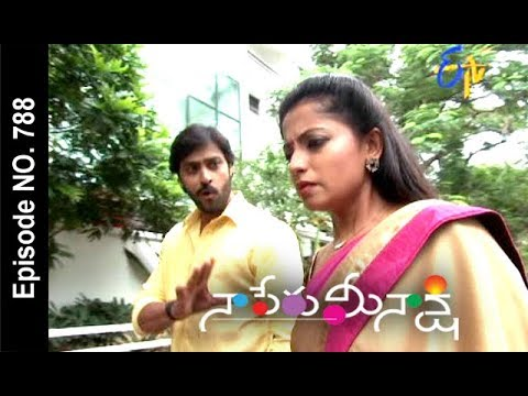 Naa Peru Meenakshi | 1st August 2017| Full Episode No 788 | ETV Telugu