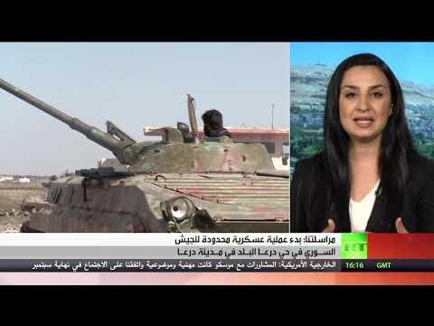 سانا: مجموعات إرهابية تستهدف درعا بالفذائف  - نشر قبل 2 ساعة