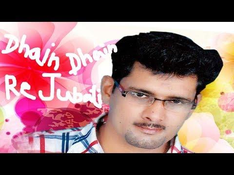 dhain dhain re jubati hit sambalpuri old song of santanu sahu