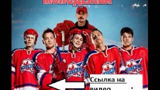 Молодежка 2 сезон 11 эпизод