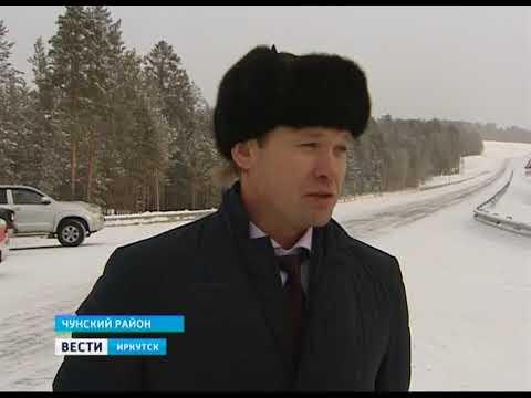 Новую трассу «Тайшет — Чуна — Братск» открыли в Иркутской области