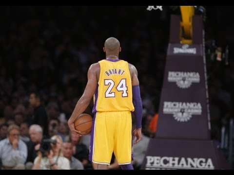 Kobe Bryant Wallpaper Hd Nba Kobe Bryant Hall Of Fame Hd Highlights Youtube