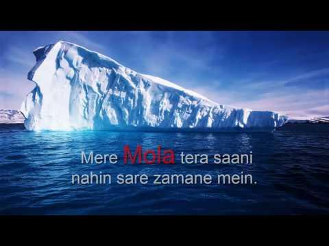 Beautiful Hamad( Mere Mola tera saani) lyrics by Haiq Ilyas.
