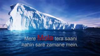 Beautiful Hamad( Mere Mola tera saani) lyrics by Haiq Ilyas.
