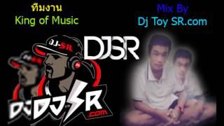 Dj toy SR com - Sha la la la la   Pookie  145