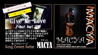 今回のリクエストは〜 『Saaya』で、 【Give Me Love/Hey! Say! JUMP】です。 もうすぐhappy birthdayだね〜♪ Saayaが大好きな『JUMP』の曲を送ります♪ ヽ(*´∀...