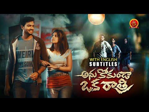 Download Latest Suspense Thriller Telugu Movie | Anukokunda Oka Ratri | Y Full Movie