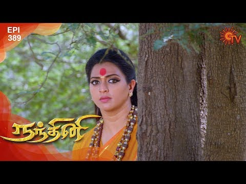 Nandhini - நந்தினி | Episode 389 | Sun TV Serial | Super Hit Tamil Serial