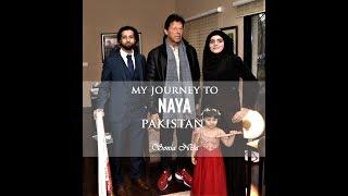 [6.44 MB] My Journey to Naya Pakistan Part 1 - Sonia Nisa