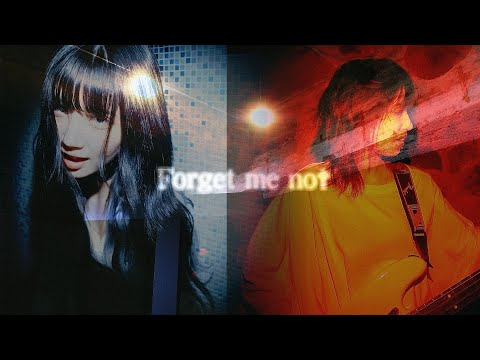 BRATS - Forget me not