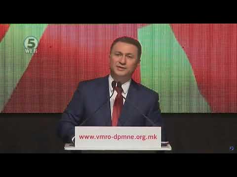 Свечена академија на ВМРО-ДПМНЕ по повод 23 Октомври