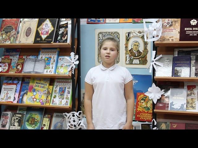Изображение предпросмотра прочтения – ДашаВишнякова читает произведение «Листопад (Осенняя поэма)» И.А.Бунина