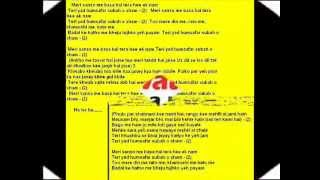 Meri sanson ma basa ha bas Free karaoke with lyrics by Hawwa -
