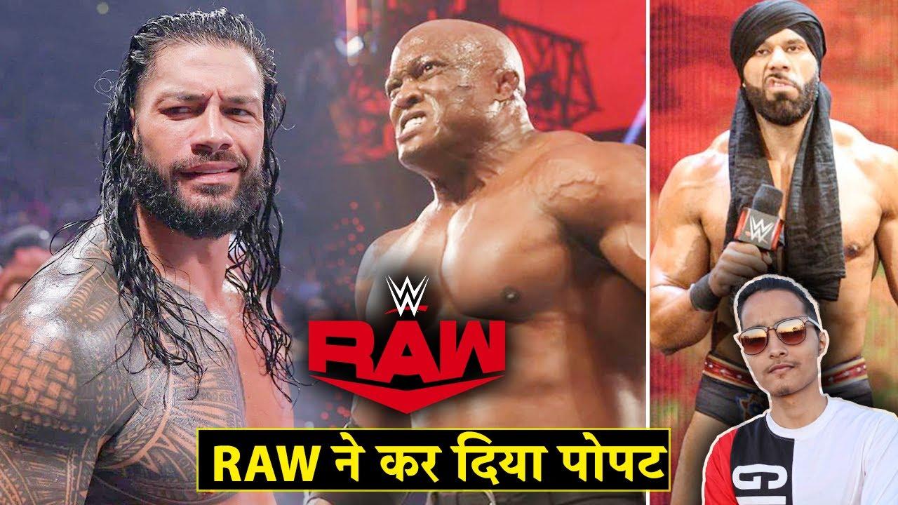 Roman Reigns BANNED🚫... Bobby Lashley Answered Goldberg Challenge - WWE Raw Highlights 26 July 2021