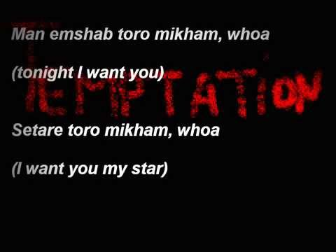 Arash - 'Temptation (Russian Version With Blestjashie ...