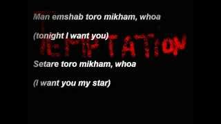 Arash   Temptation ft  Rebeca Lyrics   YouTube