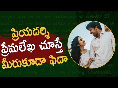 Priyadarshi Impresses Richa Sharma With Romantic Love Letter   Latest Telugu Cinema News